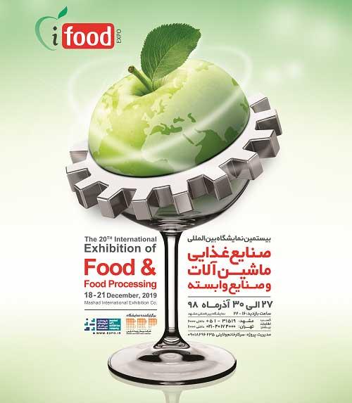 آرال شیمی در ifood مشهد