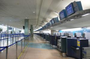 ضدعفونی پیشخوان فرودگاه